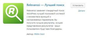wp = search - поиск по сайту